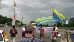 Антыміліцэйскія акцыі пратэсту ва Ўкраіне