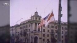 Візыт прэзыдэнта ЗША ў Беларусь: невядомыя дэталі