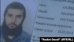 Аҳлиддин Маҳмадов