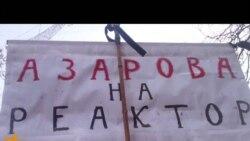 Demonstration Outside Ukraine Government