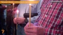 У Дніпропетровську попрощалися з трьома бійцями, загиблими вже під час перемир'я на Донбасі