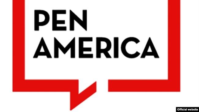 نشان انجمن قلم آمریکا