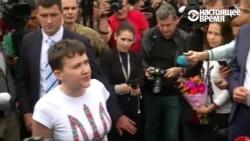 Nadia Savchenko azadlıqda