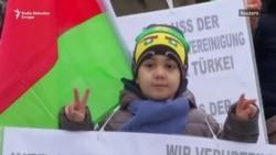 Protest zbog Afrina u Beču