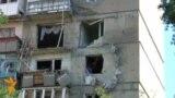 Снаряд түскен тұрғын үй