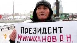 Украина татары Миңнехановтан ярдәм сорый