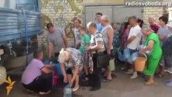 Два міста Донбасу: другий день без води
