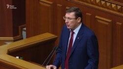 Рада зробила крок до заочного засудження Януковича за державну зраду (відео)