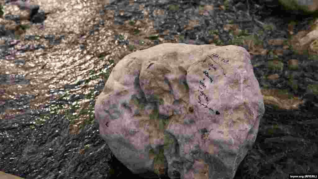 Belbekniñ ortasında«taş mektübi»