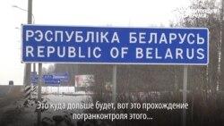 Ресей мен Беларусьтің егесі