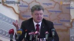 Вбивці Нємцова боялись оприлюднення доказів вторгнення Росії в Україну – Порошенко