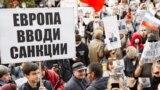 Во время акции протеста в Хабаровске, 10 октября 2020 года