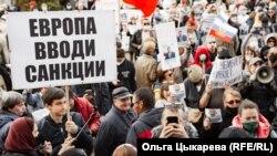Акція протесту в Хабаровську, Росія, архівне фото