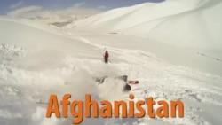 Ski Afghanistan