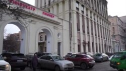"""Министерство культуры отозвало иск к кинотеатру """"Пионер"""""""