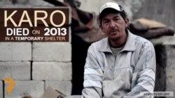 SOS Գյումրի. մնաց 40 օր