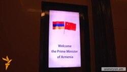 Չինաստանն ուսումնասիրում է՝ որքանով է նպատակահարմար հայ-իրանական երկաթգծի կառուցումը