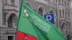 Дальнобойщики дошли до администрации Путина