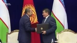 Кыргыз-өзбек расмийлеринин өткөөл келишими