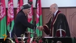 New Afghan President Ghani Takes Oath Of Office
