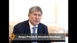 Kyrgyz President Discusses Manas Transit Center
