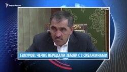 Видеоновости Кавказа 1 октября