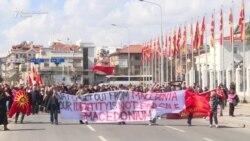 Протест пред Влада - партиите го злоупотребуваат македонскиот народ