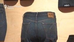 Иконичните фармерки со загадувачко влијание на средината