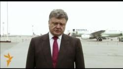 Президент Порошенко: Украинага Россия қўшинлари киритилди