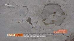 Росія підриває кримські села