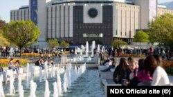 НДК в София. Снимката е архивна.