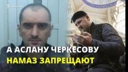 Свинина на ифтар. Кадыров игнорирует мусульманина в беде