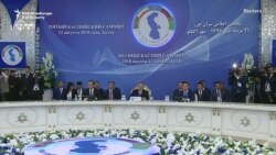 Potpisivanje konvencije o Kaspijskom moru