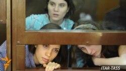 سه عضو پوسی رایت در دادگاه