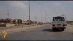 شوارع في بغداد عاليها سافلها