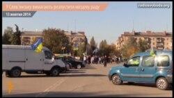 Майдан у Слов'янську вимагає розпуску місцевої ради