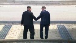 Лідер КНДР ступає на південнокорейську землю під час саміту Корей (відео)