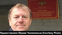 Юрий Чесноков около здания МВД в Архангельске
