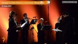 Концерт у кінотеатрі «Флоренція» в рамках циклу «Архітектура голосу»