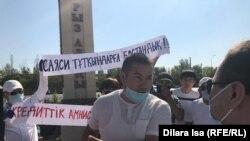 Объявленная инициативной группой по созданию Демпартии акция «за кредитную амнистию». Шымкент, 13 сентября 2020 года.