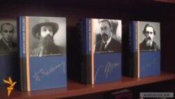 Հայաստանի խորհրդարանում բացվել է առանձին ռուսալեզու գրադարան