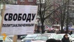 Opposition Rallies In Minsk