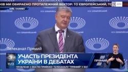 Почему Зеленского поддерживают в Москве? 041519-PKG-Zelensky-FTE - Зеленский о сольных дебатах Порошенко