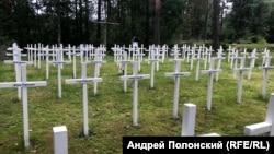 Финское солдатское кладбище в Лумиваара. 2020 г.