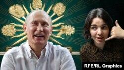 Наталья Елгина и Владимир Путин. Коллаж