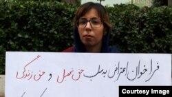 سها مرتضایی، فعال دانشجویی و دبیر پیشین شورای صنفی دانشگاه تهران