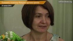 Психологу і психіатру Майдану вручили премію