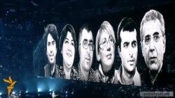 U2-ն իր աջակցությունն է հայտնում ադրբեջանցի քաղբանտարկյալներին