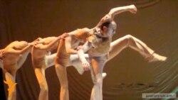 Մնջախաղի թատրոնների միջազգային փառատոն՝ Ծաղկաձորում