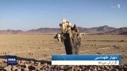 خوزستان؛ از بحران آب تا اعتراضهای مردمی